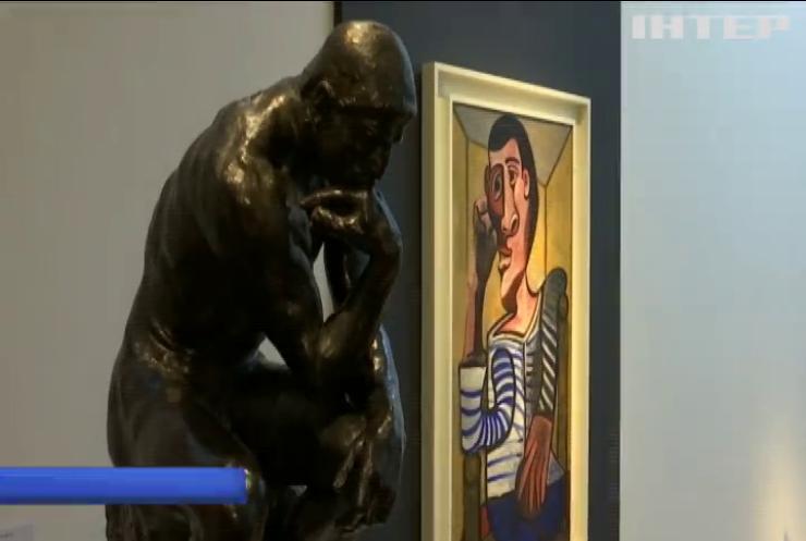 З аукціону зняли картину Пікассо ціною в $70 мільйонів