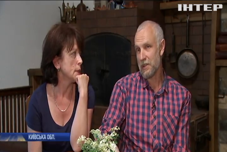 Міжнародний день сім'ї: в чому секрет міцних стосунків?
