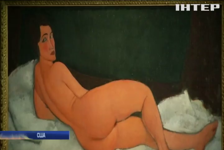 Картину італійського художника Амадео Модільяні продали за $157 мільйонів