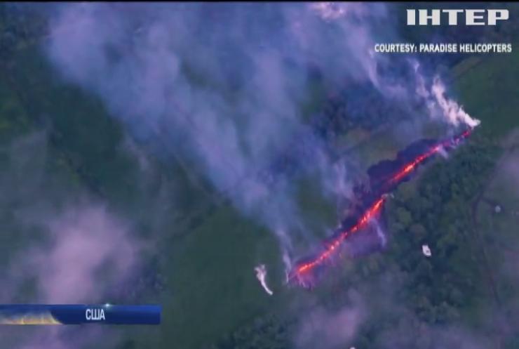 300-метрова тріщина розколола вулкан на Гаваях (відео)