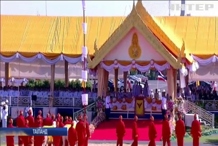 """У Таїланді влаштували традиційне свято """"першої борозни"""" (відео)"""