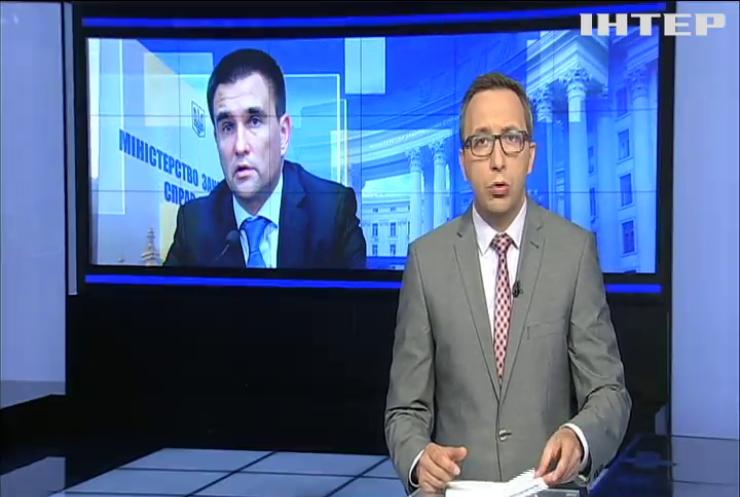 МЗС України закликає утриматися від поїздки на Чемпіонат світу з футболу