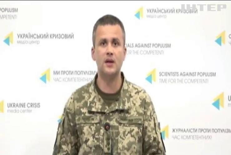Війна на Донбасі: доба у зоні ООС пройшли без втрат