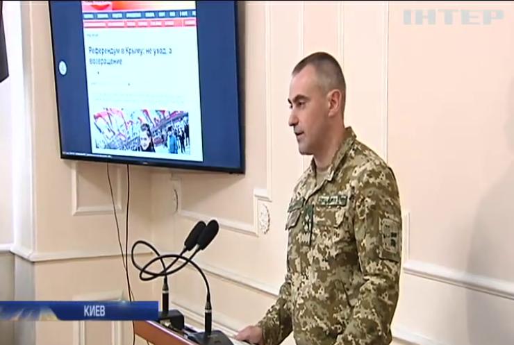"""Обыски в """"РИА Новости-Украина"""": что искали спецслужбы в редакции"""