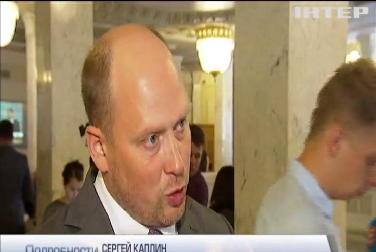 Доходы скандального депутата Рабиновича проверят антикоррупционные органы