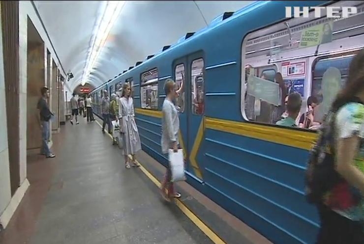У Києві подорожчає проїзд у громадському транспорті