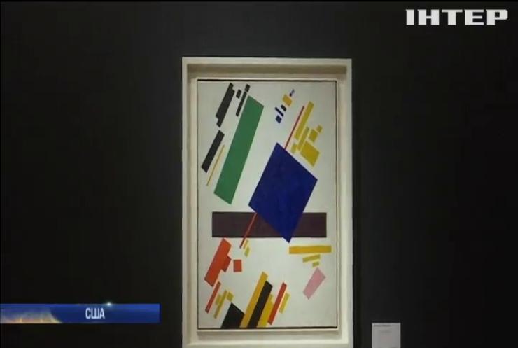 Картину Казимира Малевича віддали за $85 мільйонів