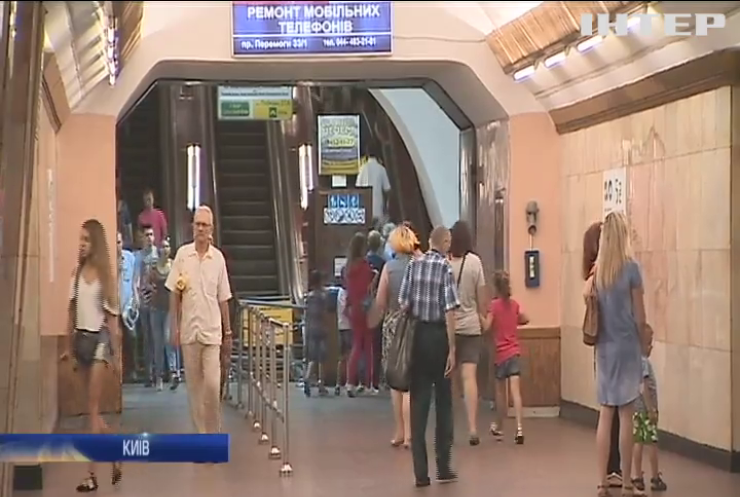 У Києві зросте ціна на проїзд у громадському транспорті