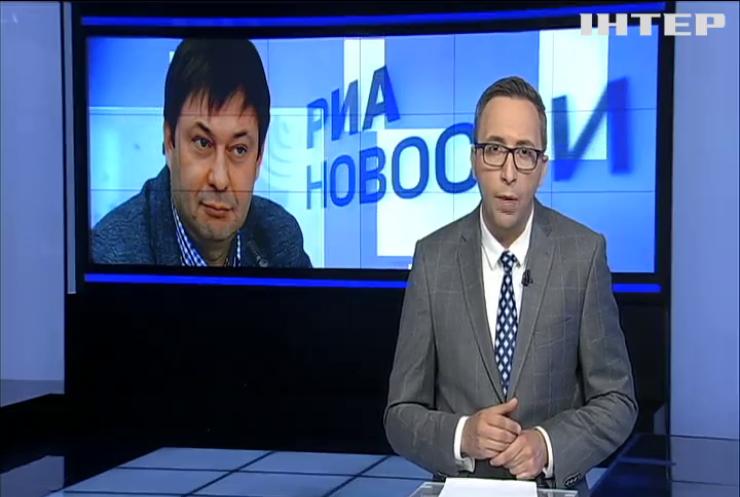 """Керівнику """"РИА Новости Украина"""" обирають запобіжний захід"""