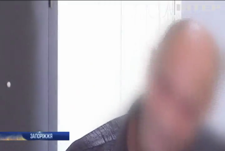 У Запоріжжі екс-бойовика звільнили від кримінальної відповідальності
