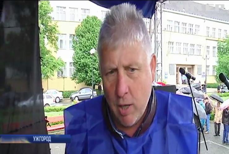 В Ужгороде профсоюзы призвали снизить тарифы на коммуналку