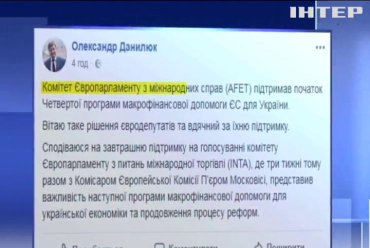 Євросоюз виділить Україні мільярд євро