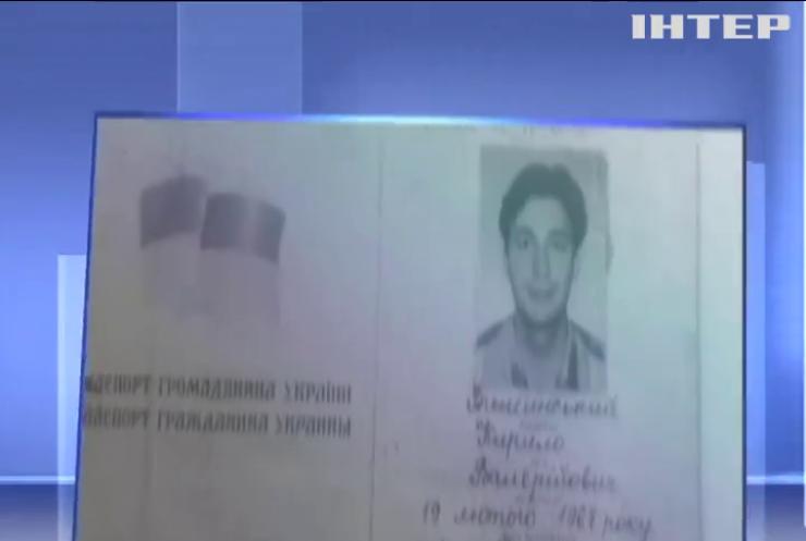 """Запобіжний захід керівнику """"РИА Новости Украина"""" оберуть у Херсоні"""