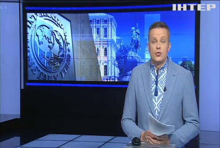 Місія МВФ приїхала до Києва