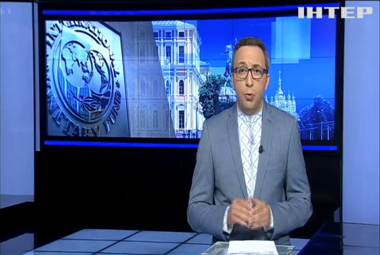 Місія МВФ працюватиме в Україні п'ять днів