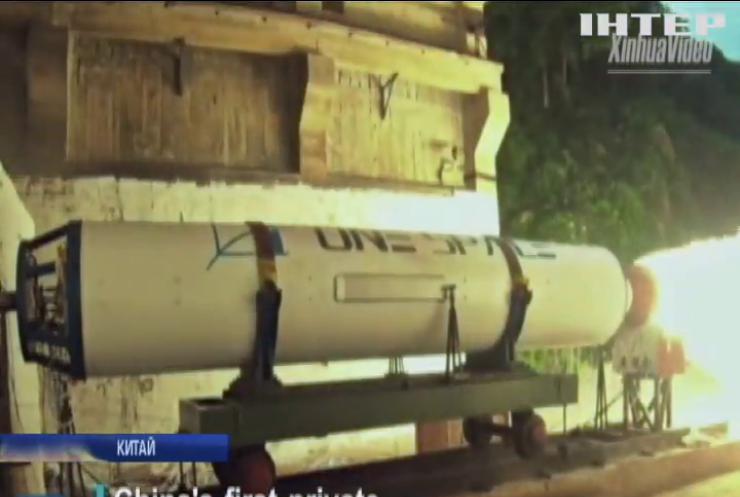 У Китаї випробували першу комерційну ракету