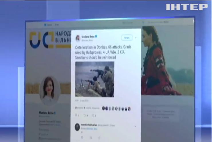 МЗС України закликало посилити санкції проти Росії