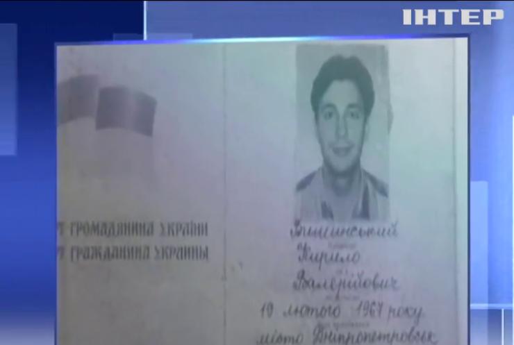 """У Херсонському суді буде обрано запобіжний захід керівникові """"РІА Новості - Україна"""""""