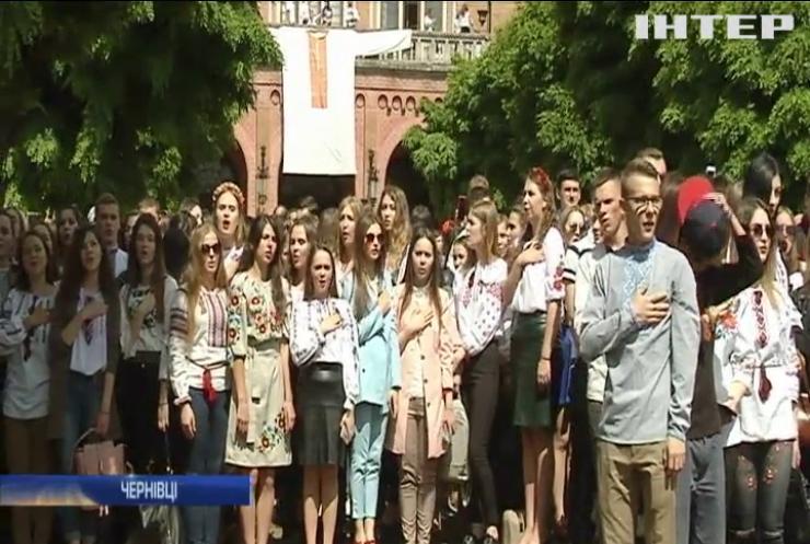 День вишиванки: як в Україні відмічають свято