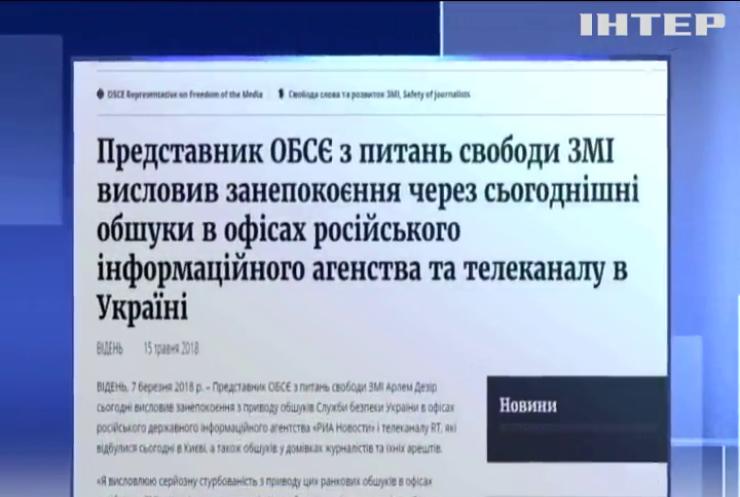 В ОБСЕ обеспокоены задержанием  Вышинского