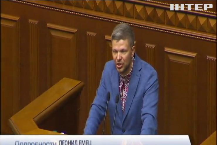 Заседание Верховной Рады: какие исторически-важные решения приняли депутаты?