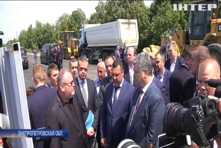 Президент посетил Днепропетровскую область: о чем говорил Порошенко