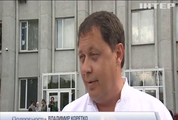 День вышиванки: в Киеве провели праздничный флешмоб