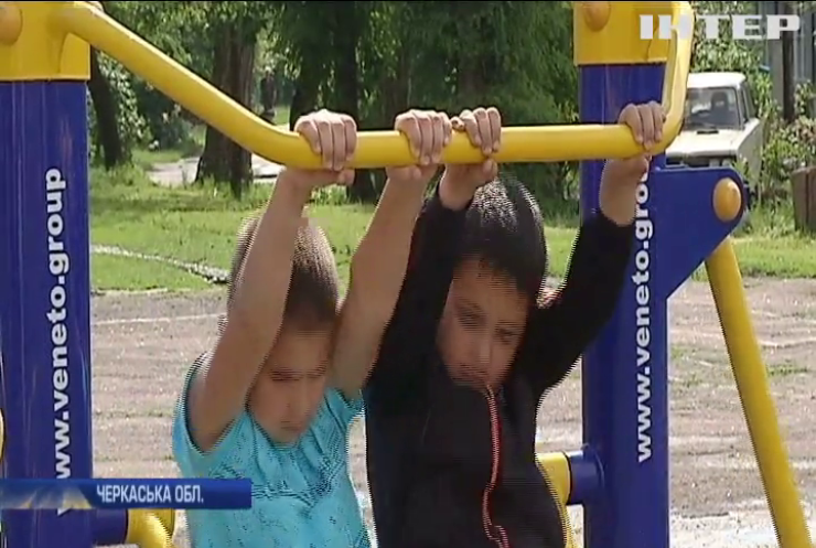 Черкаська область отримала кошти на будівництво спортмайданчиків