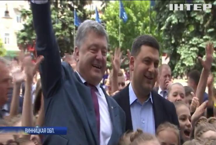 Украина выходит из СНГ - Порошенко