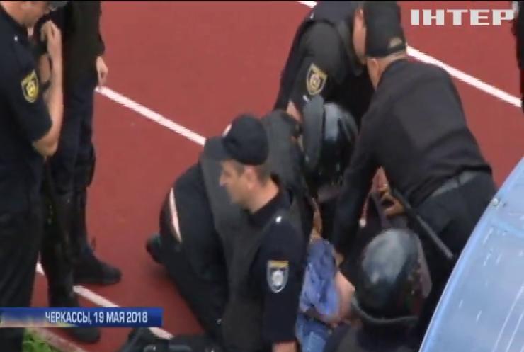 Драка на матче в Черкассах: полиция открыла уголовное производство