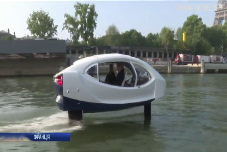 У Франції тестують водне таксі