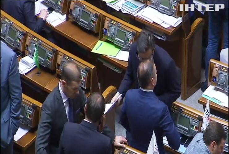 Законопроект про Антикорупційний суд винесуть на обговорення парламенту