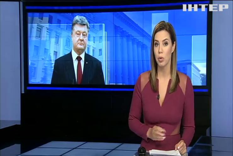 Україна виходить з договорів СНД