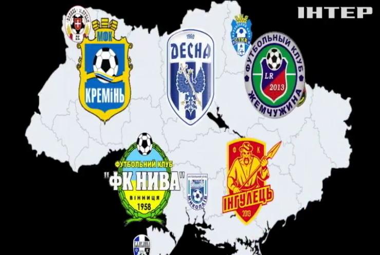 Нацполіція та ГПУ провели обшуки у 35 футбольних клубах