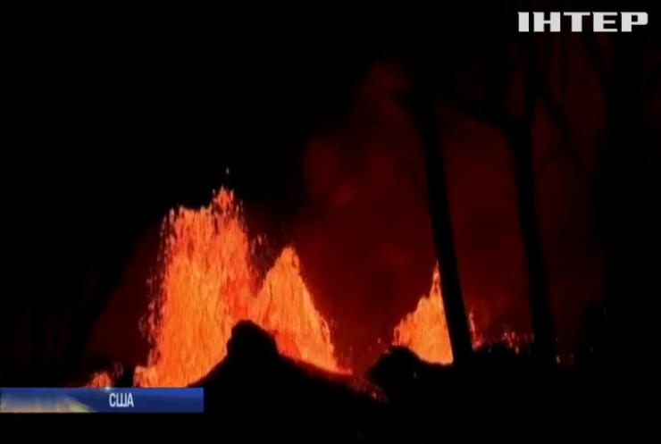 На Гавайях потоки лави наближаються до електростанції