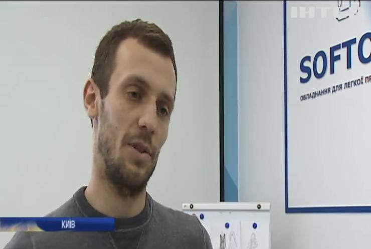Студенти Києва розробляють одяг для людей з інвалідністю (відео)