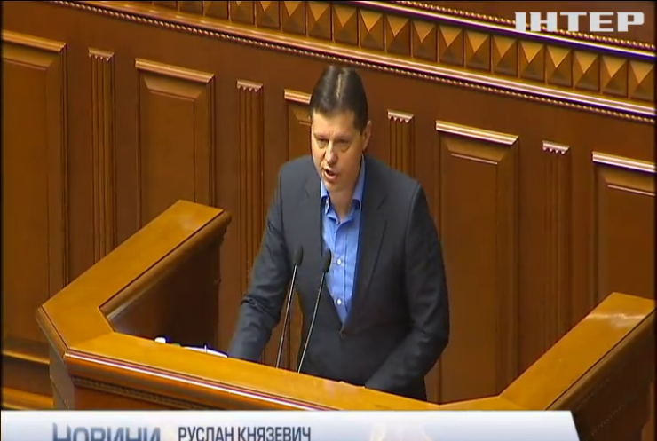 Депутати розпочали розгляд законопроекту про Антикорупційний суд