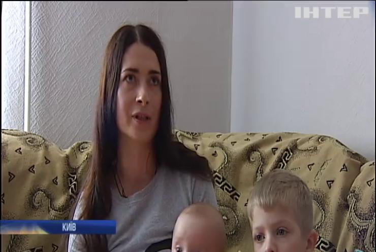 Ми допомагаємо: читачі врятували життя матері трьох дітей