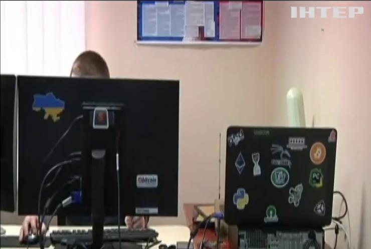 Російські хакери готували нову кібератаку на Україну - експерти