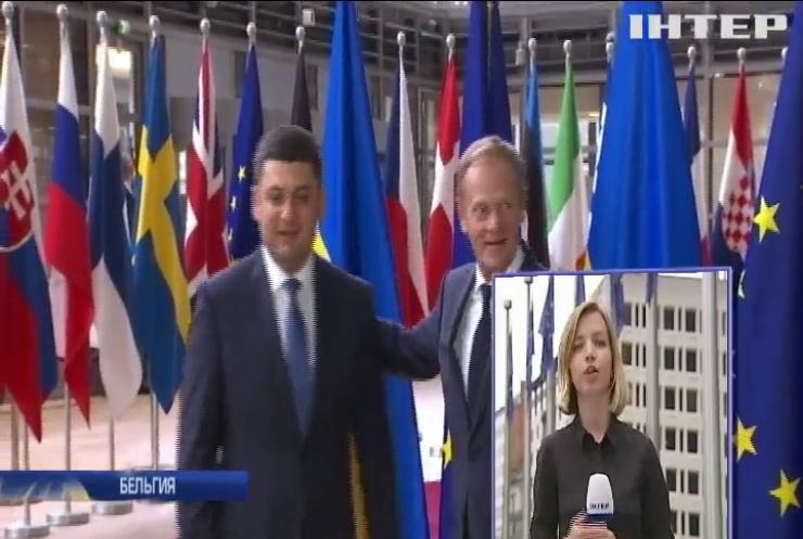 Каковы результаты визита премьер-министра Украины в Брюссель?