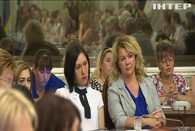 На заседании комитета соцполитики ВРУ обсудили проблемы матерей Донбасса