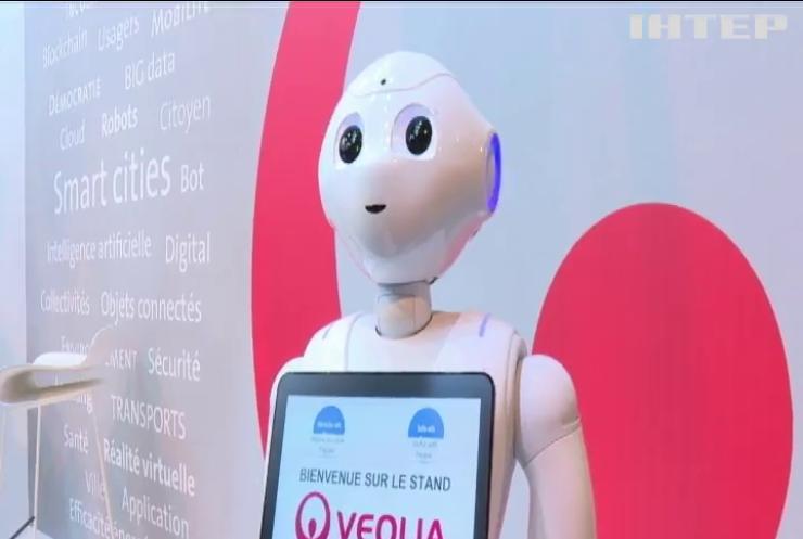 У Парижі представили зразки сучасних технологій
