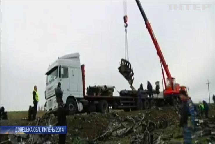 Катастрофа МН-17: Росію закликали визнати свою причетність до злочину