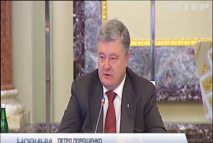 Порошенко закликав інвестувати до ІТ-галузі України