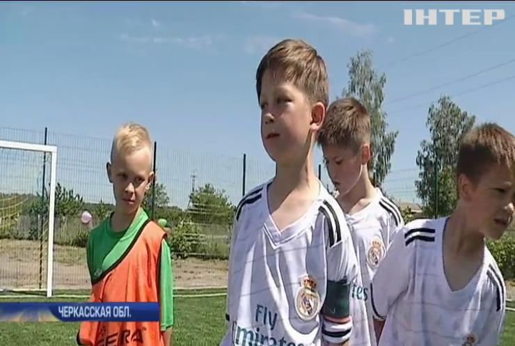 В Черкасской области к финалу Лиги чемпионов построили детскую футбольную площадку