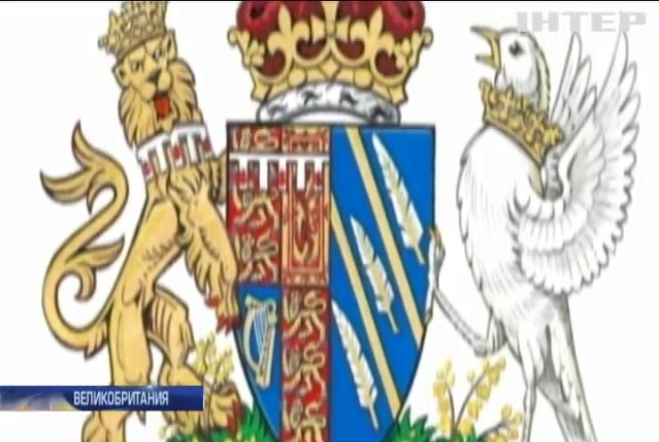 Меган Маркл получила в подарок собственный герб
