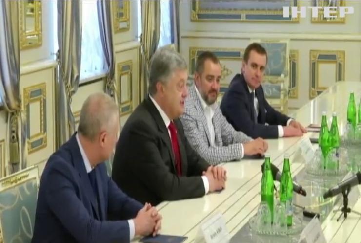 Следующей целью для Украины будет матч Суперкубка УЕФА или финал Лиги Европы - Порошенко