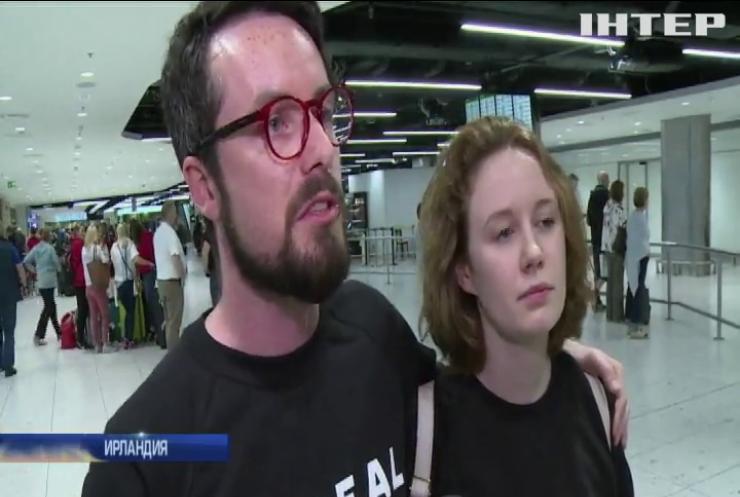 Историческое решение: жители Ирландии проголосовали за аборты