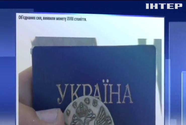 Прикордонники Лисичанського загону знайшли старовинну монету