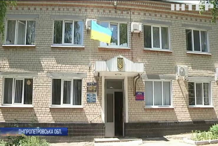 На Дніпропетровщині люди вимушені жити біля сміттєзвалища